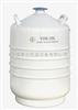 YDS-20L液氮型液氮生物容器 YDS-20L