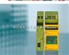 德国pilz安全继电器PNOZX