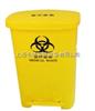 30L 脚踏式生物垃圾桶/脚踏式医疗垃圾桶/实验室脚踏式生物安全垃圾桶