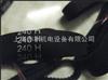 进口同步带900XXH橡胶梯形同步带