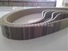 供应进口同步带高速传动带DT10-1210双面齿同步带