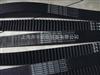 进口美国盖茨5M525、5M535、5M550、5M460、5M465、5M670同步带圆弧齿橡胶同步带