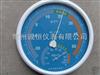 WS-2000 大棚专用指针式温湿度计