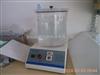 MFY-01黑龙江牡丹江佳木斯牛奶包装袋密封性检测仪 七折促销