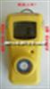 便携式气体检测报警仪二氧化硫
