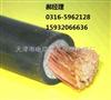 YH450/750V电焊机app下载安装亚博YH焊把线35平方价格