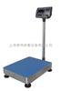 30kg电子台秤,厂家低价直销300*400mm电子秤