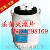 GK002重庆哪有卖空调托盘杀菌灭藻片