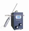手提二氧化硫分析仪HCX400-SO2、大量程可达到50000ppm、100.00%Vol 、100.0%LEL
