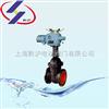 Z941H-16Q、Z941H-25Q电动楔式铸铁闸阀