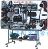 YK-FD1新能源汽车教具