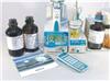 食用油专用滴定溶剂