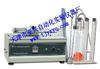供应细集料砂当量试验仪 型号SD-2电动砂当量试验仪