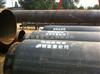 齐全玻璃钢防腐保温管适用行业