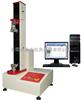 SA8000系列拉鏈強度試驗機,拉鏈強度測試機