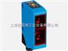 W250-2 光电开关sick 施克 紧凑型光电开关