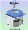 ZHQ型磁力平底電熱套