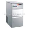 20公斤全自动雪花制冰机