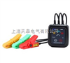 ETCR1000A-非接触型检相器