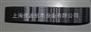 S3M圆形齿同步带S3M600、S3M603、S3M609
