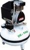 DE-100无油空气压缩机/无油空气压缩机/空压机 DE-100