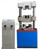300KN液晶数显式万能材料试验机