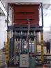 QRSJ-45-16型真空高溫升降爐、氧化鋯燒結升降電爐