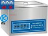 超声波清洗器KQ100DV,昆山舒美牌,台式超声波清洗器