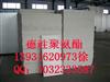聚氨酯硬泡复合保温板厂家