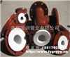 化工衬塑管道,泵房冷热水处理管, 循环水处理管道