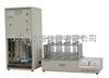 KDN系列定氮仪/含氮量0.05%-90%的定氮仪