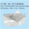 TK-CP-5/1(底)SPF小鼠饲养笼