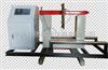 HLD70HLD70轴承加热器 厂家热卖 1年保修 国内L先 高性能 快速 30秒11度