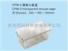 TK-CPM-2CPM-2透明小鼠笼
