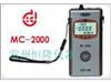 MC-2000A涂(镀)层测厚仪