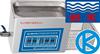 双频数控超声波清洗器KQ600VDB,昆山舒美牌,超声波清洗器