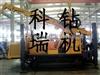 KQG150钻机配件生产厂家