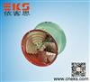 FBT35-11-2.8防爆防腐風機FBT35-11-3.15玻璃鋼式防爆風機-生產廠家