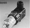 贺德克(HYDAC)传感器中国经销