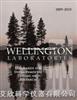 wellington全氟庚酸标准品(PFHpA)