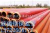 325保温管壳 热水直埋保温管、在线报价 地埋式预制热水管道