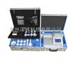 SJ10GYHZ过氧化值检测仪/油品批发市场专用过氧化值检测仪