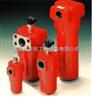 DF系列高压管路过滤器HYDAC贺德克DF系列高压管路过滤器,自己报关