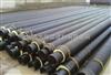 377高温架空保温管 高温蒸汽用外露保温管 蒸汽管道专用