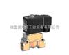 德国BURKERT宝德电磁阀上海总经销,BURKERT两位两通微型0256电磁阀
