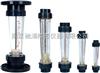 LZS-15塑料转子流量计价格