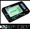 JDI-800多功能智能显示器