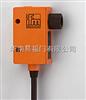 易福门推出m8接插件t形槽气缸传感器