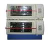 HZ-2410K2数控叠加式恒温摇床