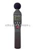 HJ04-BK8650精密型噪音计 户外噪音计 室内噪音计